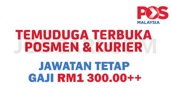 TEMUDUGA TERBUKA POS MALAYSIA 2016