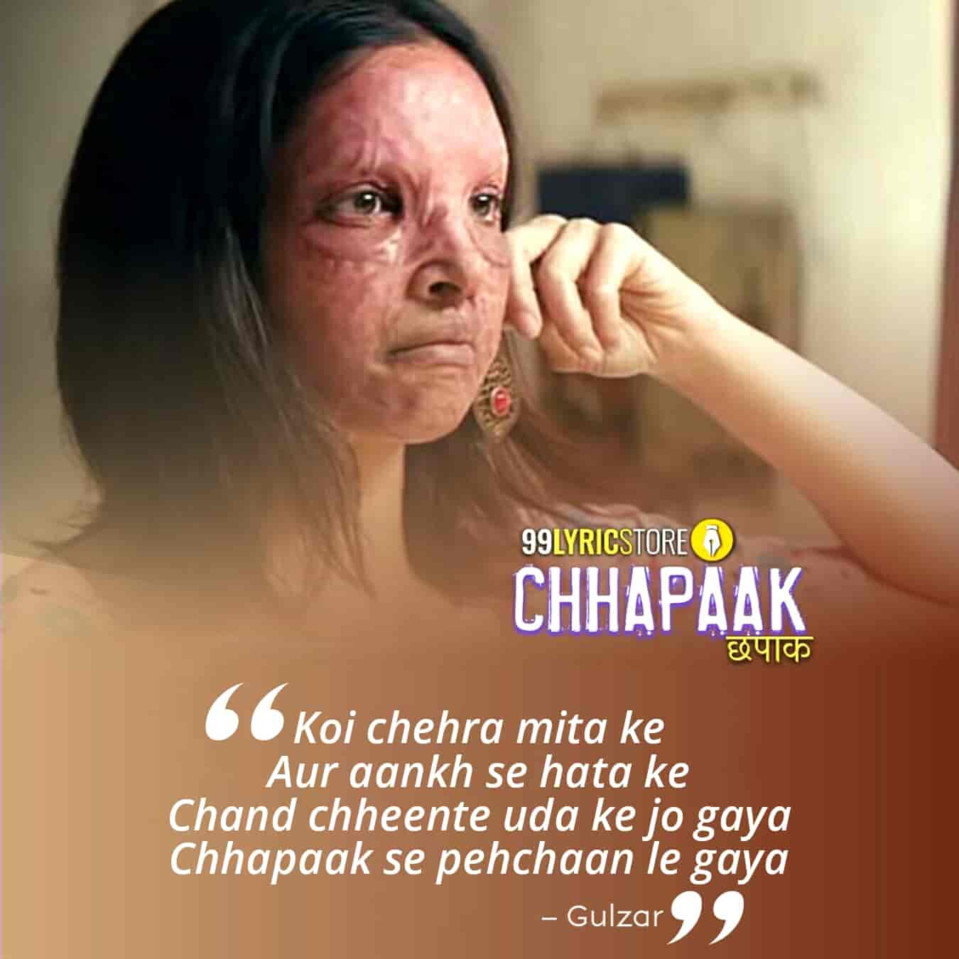 Arijit Singh given his melodius voice in the beautiful title song 'Chhapaak' from Deepika Padunkon starrer movie Chhapaak. Music of this song given by Shankar Ehsaan Loy while this beautiful song Chhapaak Title Track Lyrics penned by Gulzar. This song is presented by Zee Music Company label.
