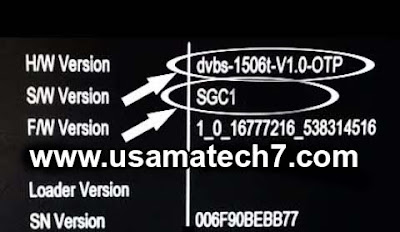1506t SGC1 Receiver New Software Download