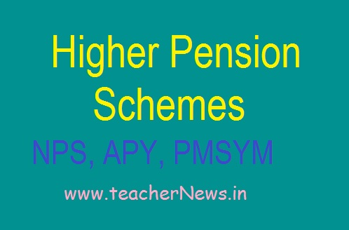 Want to High Pension? Join these schemes | అధిక పెన్షన్ కావాలా? details in Telugu
