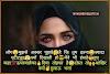 [199+] Girls attitude Shayari in Hindi | for attitude Queens