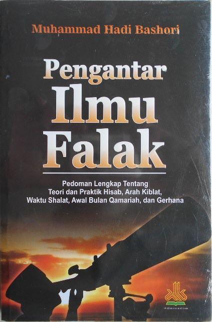 Ebook Ilmu Falak