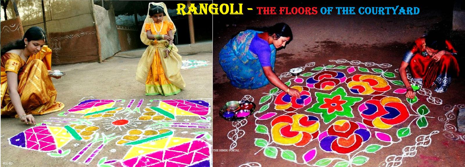 Rangoli - the floors of the courtyard