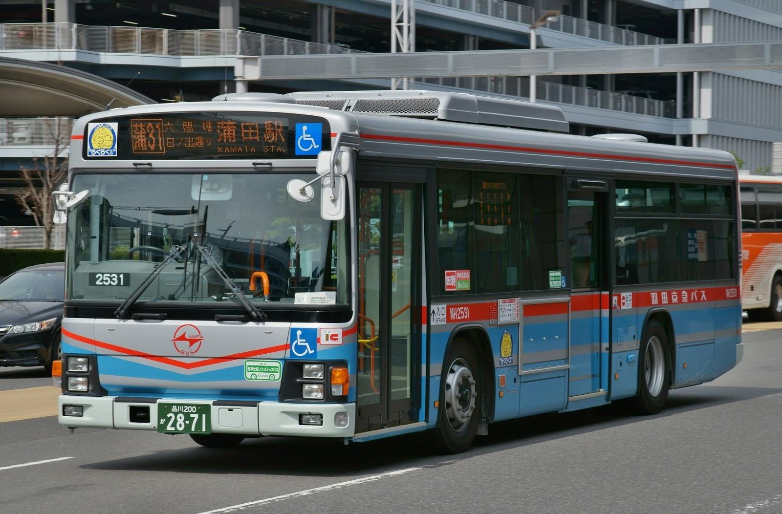羽田京急バス東京営業所