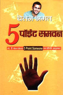 5-Point-Someone