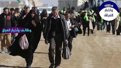 ايران ترفض دخول مواطنيها الى العراق لاداء الزيارة بعد السماح لهم من قبل الكاظمي