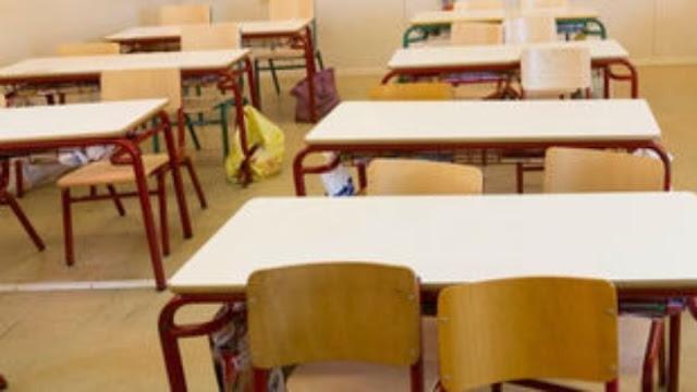 Λουκέτο σε τάξη δημοτικού στην Πελοπόννησο λόγω κρουσμάτων