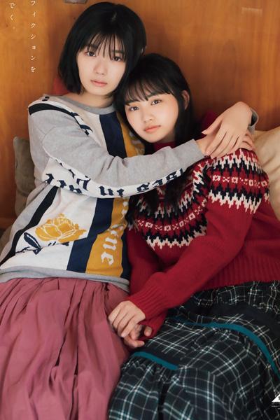 Karin Fujiyoshi 藤吉夏鈴, Ten Yamasaki 山﨑天, Shonen Magazine 2021 No.01 (週刊少年マガジン 2021年01号)