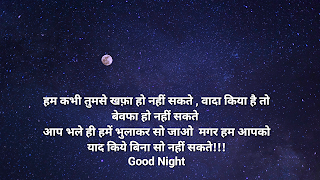 Sweet dreams wishes