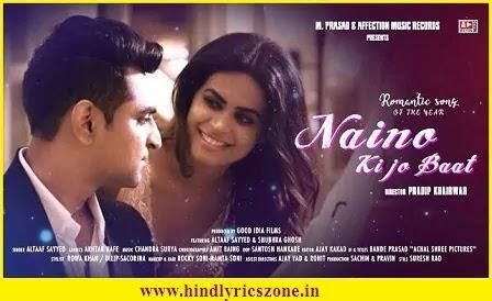 Naino Ki Jo Baat Naina Jane Hai Lyrics in Hindi,Naino ki to baat naina jane lyrics
