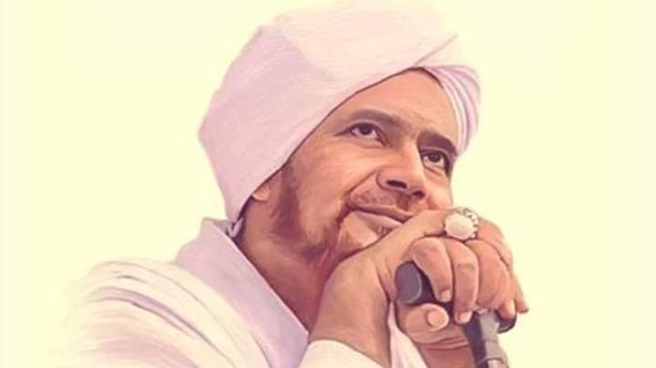 Ijazah Husnul Khotimah Habib Umar Bin Hafidz