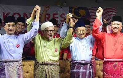 Kerajaan Baru ' Perikatan Nasional' Akan Tertubuh Dengan Majoriti Yang Mencukupi - 130 Kerusi