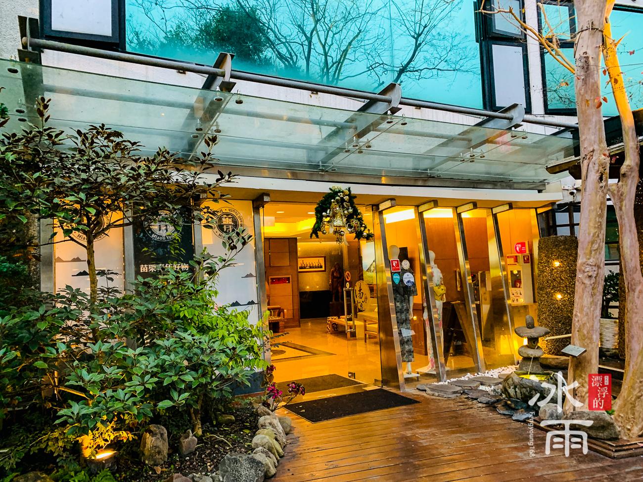 泰安湯悅溫泉會館|入口