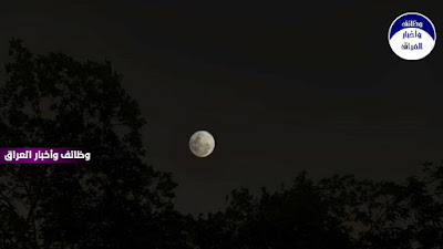 """سيتمكن راصدو الفلك، اليوم الاثنين، من رؤية خسوف شبه قمري في أجزاء معينة من العالم. يقصد بالخسوف، عندما تصطف الشمس والأرض والقمر في خط مستقيم.   سيبدأ الخسوف شبه القمري للقمر في حوالي الساعة 1.30 مساءً ويستمر حتى الساعة 5.55 مساءً (بتوقيت موسكو ومكة المكرمة) اليوم 30 تشرين الثاني.  تعتمد الرؤية على الظروف الجوية في البلدان التي يمكن رؤيته منها.   واليوم رابع خسوف يحدث هذا العام، ومن المقرر أن يحدث الكسوف التالي في 26 أيار 2021.   المدرجة أدناه هي خمسة أشياء يجب معرفتها حول خسوف اليوم:   1. يمكن للمقيمين في أمريكا الشمالية والجنوبية وأستراليا وأجزاء من آسيا رؤية حوالي 82% من القمر المكتمل يتحول إلى ظل أغمق خلال المرحلة القصوى من هذا الكسوف.  2. سيصل الخسوف الكامل إلى ذروته حوالي الساعة 3.30 مساءً (حسب التوقيت أعلاه).   3. يُعرف الخسوف شبه القمري أيضًا باسم قمر القندس، والقمر الفاتر، والقمر البلوطي، والقمر الحداد، في بعض أنحاء العالم.   4. يحدث """"خسوف القمر"""" عندما تأتي الأرض بين القمر والشمس بينما يحدث """"كسوف الشمس"""" عندما يكون القمر بين الأرض والشمس.   5. في حين أن الخسوف لن يظهر في الإمارات العربية المتحدة، يمكن للناس مشاهدته مباشرة على """"يوتيوب""""، عبر قناة Virtual Telescope."""