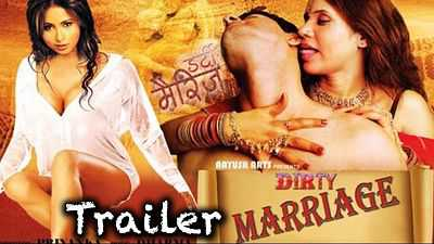 18+ Dirty Marriage 2017 Hindi Movies 250MB DVDRip