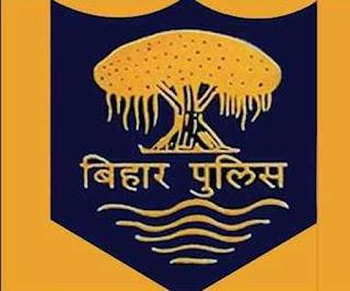 Bihar Police Recruitment Vacancy Fireman Constable Online Form 2021   Sarkari Job ind   Sarkari Naukri