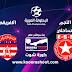 مشاهدة مباراة النجم الرياضي الساحلي والنادي الإفريقي بث مباشر الرابطة التونسية لكرة القدم