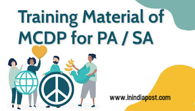 Training material for Postal Assistant and Sorting Assistant