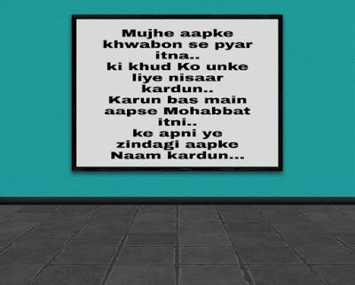 Mujhe aapke khwabon - love shayari