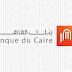"""اعلان وظائف بنك القاهره """"Banque du Caire""""والتقديم عبر الانترنت 30-12-2019"""