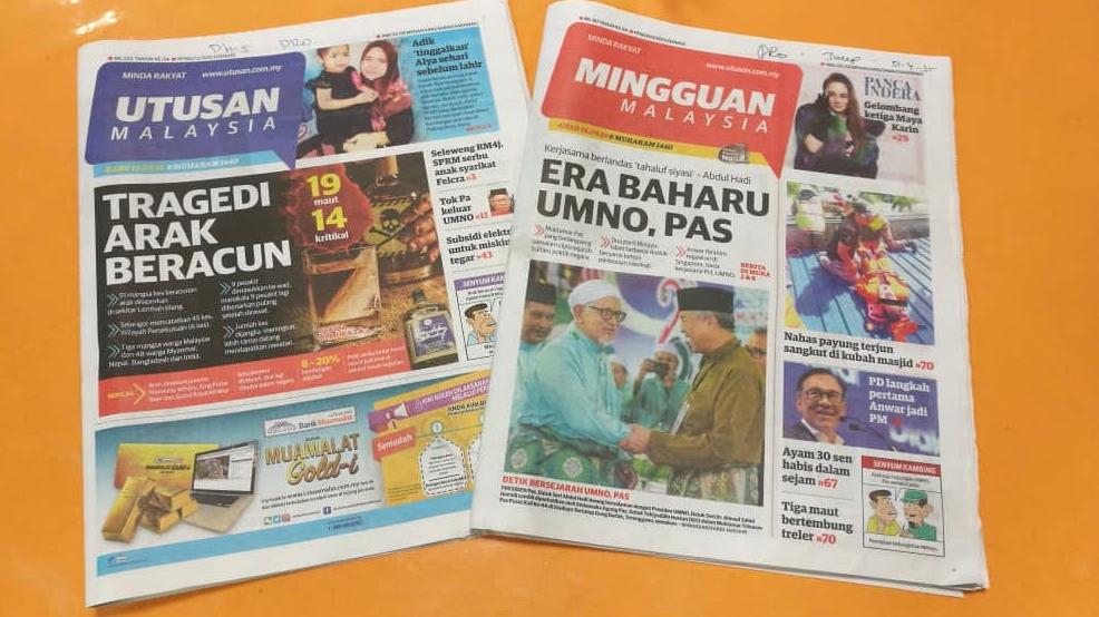 Surat Khabar Utusan