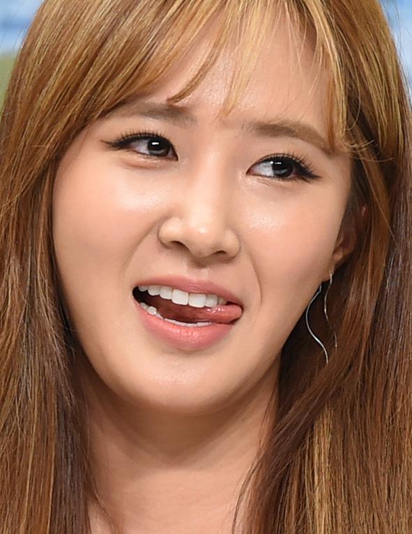 Taemin naeun real dating website 4