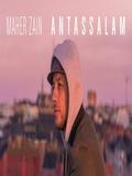 Maher Zain 2020 Antassalam