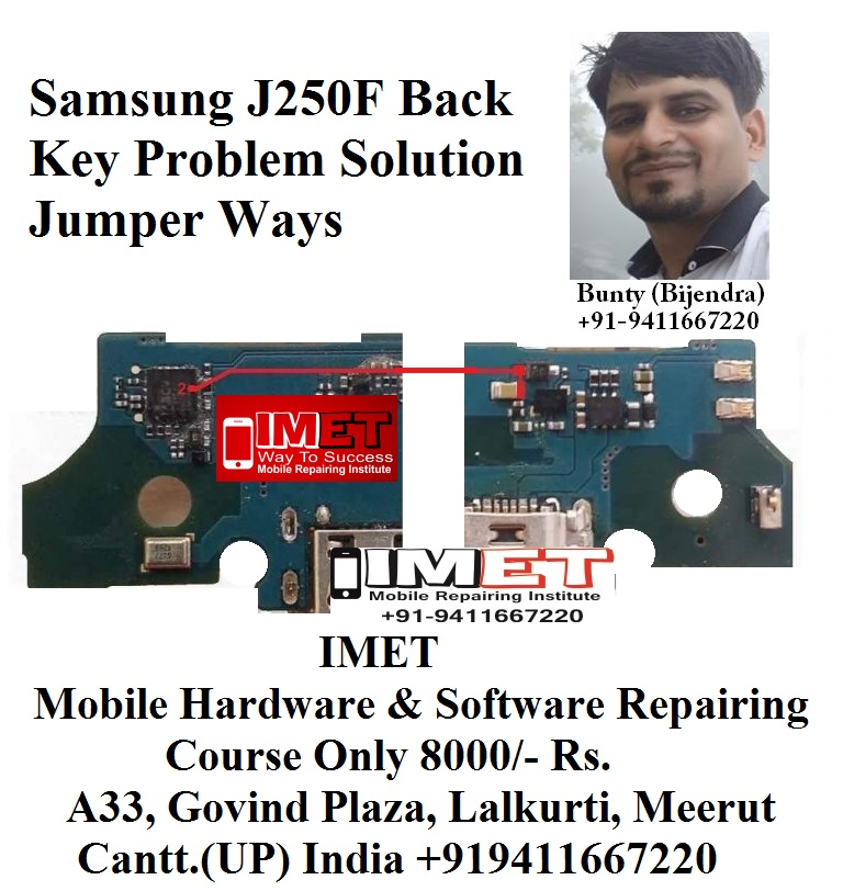 Samsung J250F Back Key Problem Solution Jumper Ways