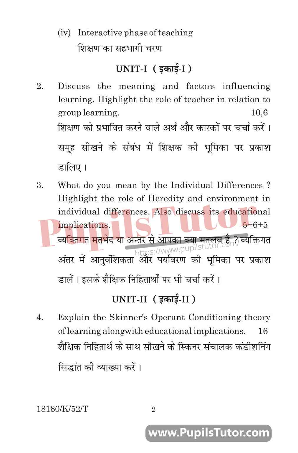 KUK (Kurukshetra University, Haryana) Learning And Teaching Question Paper 2020 For B.Ed 1st And 2nd Year And All The 4 Semesters In English And Hindi Medium Free Download PDF - Page 2 - www.pupilstutor.com