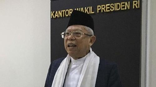 Kiai Ma'ruf Amin Diminta Mundur dari Jabatan Wapres RI