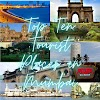 Top Ten Tourist Places in Mumbai | Mumbai