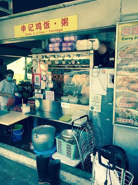 Shen Ji Chicken Rice, Tanglin Halt