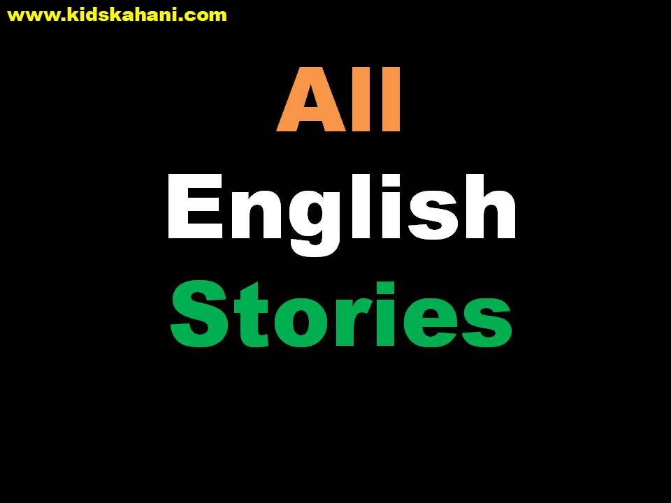 All English Stories