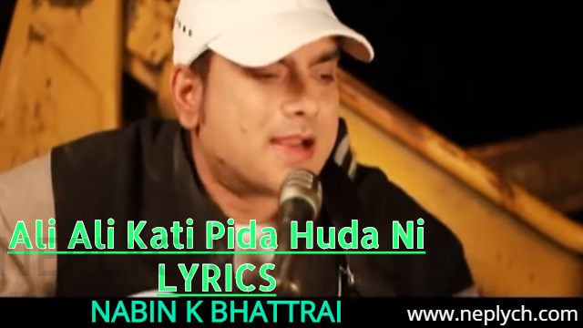 Ali Ali Kati Pida Huda Ni Lyrics - Nabin K Bhattarai. Here is the lyrics of  Ali Ali Kati Pida Huda Ni by Nabin K Bhattarai - Ali ali kati pida hudani Ma timilai nai samjhanchhu Ali ali kati khusi hudani Ma timilai nai samjhanchhu Khoi k bhayo malai Aaja bholi timrai sapana dekchhu. ali ali kati pida hudani lyrics, ali ali kati pida hudani lyrics and chords, ali ali kati pida hudani guitar chords, ali ali kati pida hudani guitar chords, ali ali kati pida hudani free mp3 download,  ali ali kati pida hudani karaoke ali ali kati pida hudani free song nabin k bhattarai ali ali kati pida hudani lyrics nabin k bhattarai ali ali kati pida hudani lyrics and chords nabin k bhattarai ali ali kati pida hudani guitar chords nabin k bhattarai ali ali kati pida hudani guitar chords nabin k bhattarai ali ali kati pida hudani karaoke nabin k bhattarai ali ali kati pida hudani free mp3 download nabin k bhattarai ali ali kati pida hudani karaoke nabin k bhattarai ali ali kati pida hudani song nabin k bhattarai songs lyrics nabin k bhattarai songs collection lyrics of ali ali kati pida hudani  chords of ali ali kati pida hudani  aankhama timilai lyrics sajha pakha lyrics