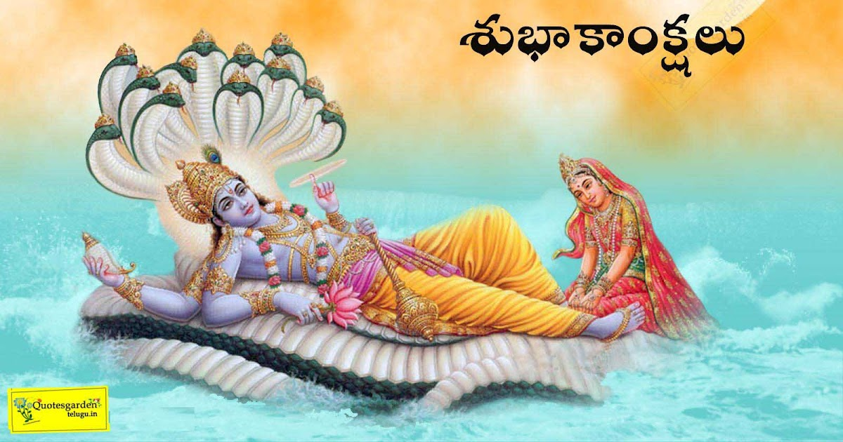 Sad Alone Quotes Hd Wallpaper Toli Ekadashi Quotes Greetings Wishes Wallpapers Images