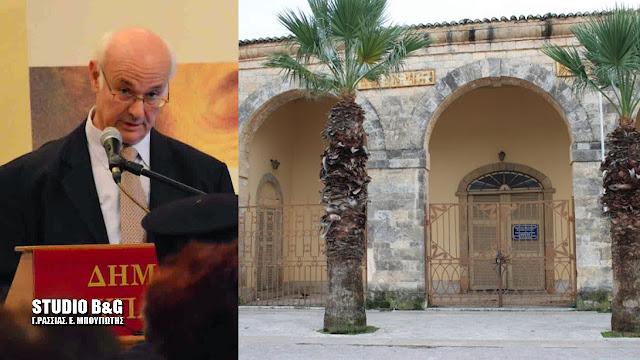 Δ. Γεωργόπουλος: Υπεύθυνος φορέας για το ιστορικό ενδιαφέρον των αρχείων του Παλαιού Τελωνείου Ναυπλίου είναι τα ΓΑΚ