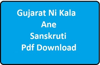 Gujarat Ni Kala Ane Sanskruti Pdf Download