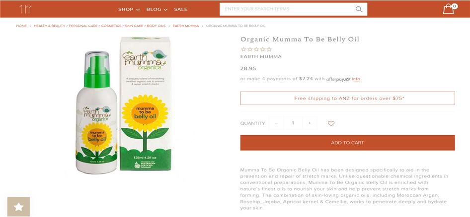 妊娠線予防にEarth-mama-belly-oil