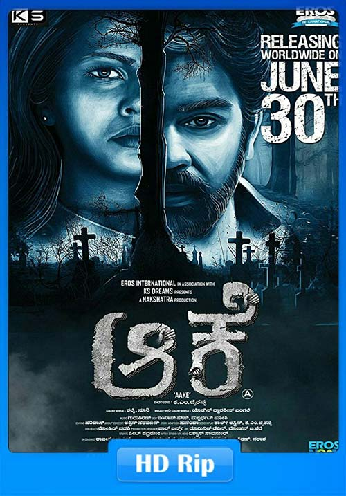 Aake 2018 Hindi Dubbed 720p HDRip | 40p 300MB | 100MB HEVC Poster