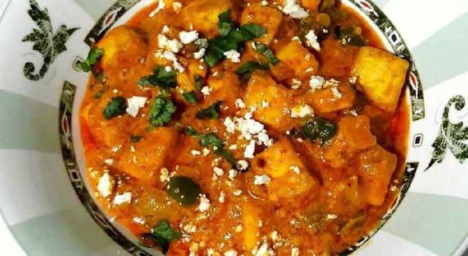 Kashmiri Paneer Recipe: खाने के शौकीन लोग जरूर ट्राई करें ये टेस्टी कश्मीरी पनीर रेसिपी,