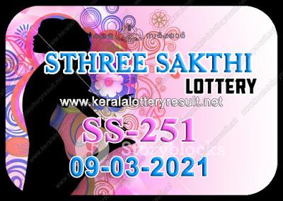 Kerala Lottery Result Sthree Sakthi SS 251 09.03.2031,Sthree Sakthi SS 251 , Sthree Sakthi 09-03.2031 Sthree Sakthi Result, kerala lottery result, lottery result kerala, lottery today result, today kerala lottery, lottery results kerala, lottery result today kerala, kerala lottery result today, today lottery results kerala, kerala lottery today results, kerala lottery live, kerala lottery today live, live lottery resultsh