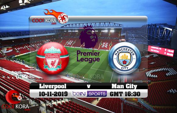 مشاهدة مباراة ليفربول ومانشستر سيتي اليوم 10-11-2019 في الدوري الإنجليزي