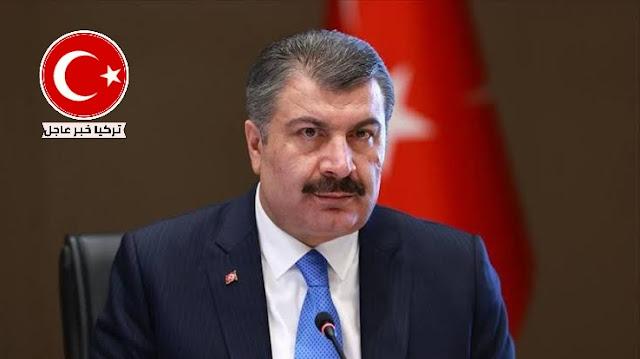 وزير الصحة التركي فخر الدين كوجه