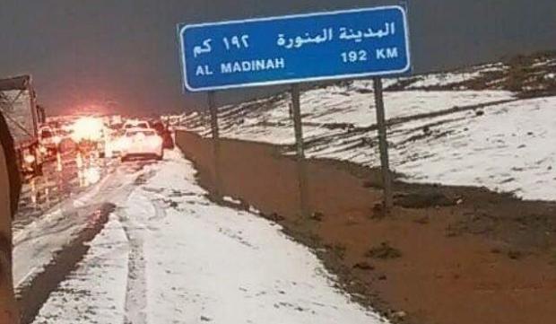 ALLAHU AKBAR ! Kota Mekkah Dan Madinah Mulai Turun Salju, Rasulullah Benar Soal Tanda Kiamat