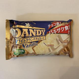 ホワイトクランチチョコレート,DANDY