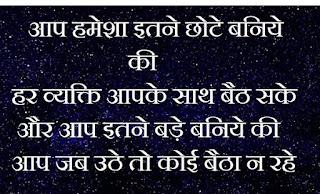 Best motivate line