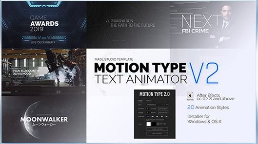 Motion Type 2 – Text Animator V2 [JSX]