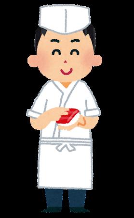 寿司職人のイラスト