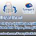 الشراء من الانترنت بالدولار بسعر البنك للمصريين بطاقة اون لاين CIB