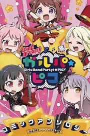 BanG Dream! Girls Band Party!☆PICO Comic Anthology